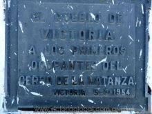 b_220X180_220X180_16777215_00_images_stories_cerrodelamatanza_cerrodelamatanzaplaca.jpg